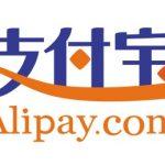 Đăng ký Alipay cho người nước ngoài