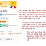 Đánh giá shop trên Taobao, Tmall