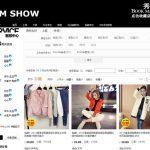 Danh sách shop quần áo thời trang nữ uy tín trên Taobao – P2