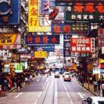 Kinh nghiệm lấy quần áo ở Quảng Châu – P1