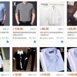 Nguồn hàng quần áo thời trang nữ uy tín trên Taobao – P1