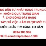Tìm hàng trên Taobao – Tmall – 1688