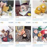 Thông kê các xưởng uy tín trên Taobao tránh rủi ro khi giao dịch