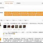 Order taobao như một chuyên gia với 5 lưu ý