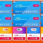 Tổng hợp cách mua hàng sale giá tốt trên Taobao ngày lễ độc thân 11-11