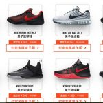"""Link hàng super fake taobao """"ĐỘC"""" nguồn hàng superfake Quảng Châu"""
