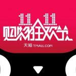 Mua hàng trên Tmall.com – Order Tmall