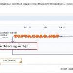 Hướng dẫn kiểm tra phí ship nội địa Trung Quốc trên Taobao 1688 com