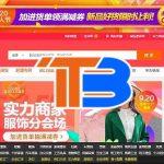 """Cách săn hàng sale trên Taobao """"Thiên đường mua sắm"""""""