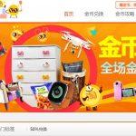 Tích điểm đổi tiền trên Taobao