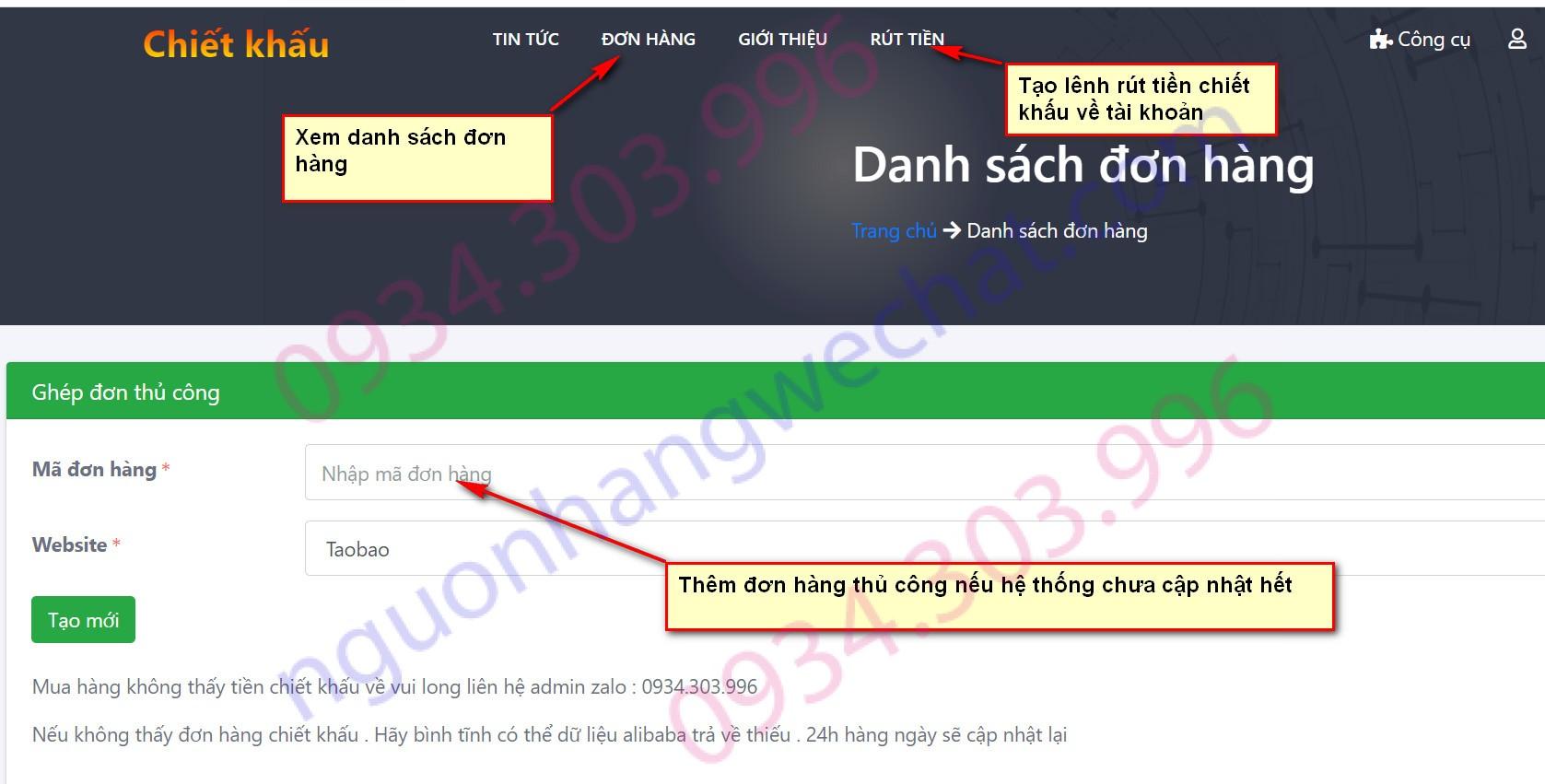Hướng dẫn sử dụng website lấy chiết khấu Taobao