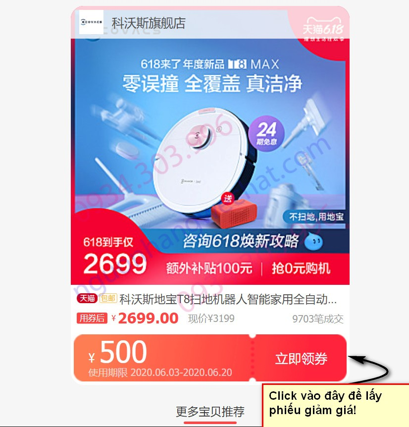 phiếu giảm giá taobao nguonhangwechat